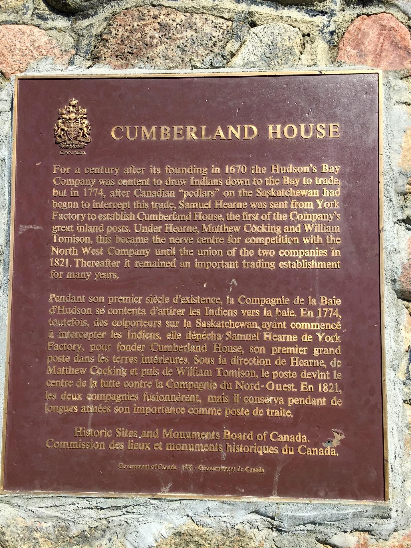 Historic Cumberland House